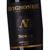 Вино Avignonesi Vino Nobile di Montepulciano, 2015 (0,375 л)