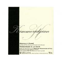 Вино Domaine Marchand & Fils Pouilly Fume Kimmeridgian, 2017 (0,75 л)