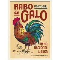 Вино Casa Santos Lima Rabo de Galo (0,75 л)
