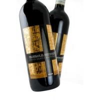 Вино Pieve Santa Restituta Brunello di Montalcino, 2014 (0,75 л)