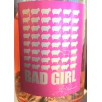 Вино Thunevin Bad Girl Rose, 2015 (0,75 л)