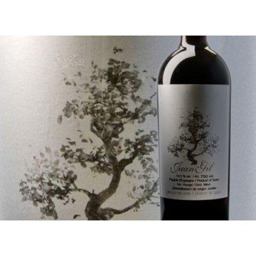 Вино Bodegas Juan Gil Silver Label (0,75 л)