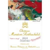 Вино Chateau Mouton Rothschild, 2015 (0,75 л)
