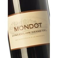 Вино Mondot, 2015 (0,75 л)