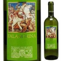 Вино Di Majo Norante Falanghina (0,75 л)