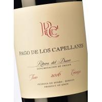 Вино Pago de los Capellanes Tinto Crianza, 2016 (0,75 л)