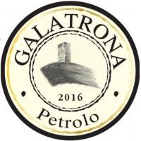 Вино Petrolo Galatrona, 2016 (1,5 л)
