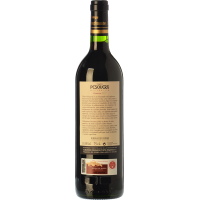 Вино Tinto Pesquera Reserva Millenium, 2009 (0,75 л)
