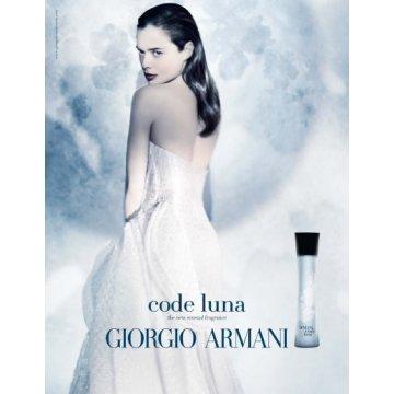 Giorgio Armani Armani Code Luna Eau Sensuelle, 50 мл