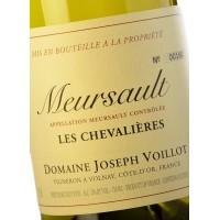 Вино Joseph Voillot Meursault Les Chevalieres, 2017 (0,75 л)