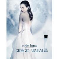 Giorgio Armani Armani Code Luna Eau Sensuelle, 75 мл