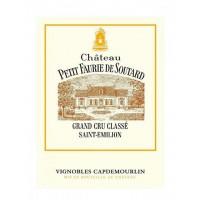 Вино Chateau Petit Faurie De Soutar, 2015 (0,75 л)