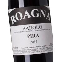 Вино Roagna Barolo Pira, 2013 (0,75 л)