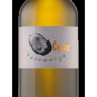Вино Cotar Malvazija, 2017 (0,75 л)