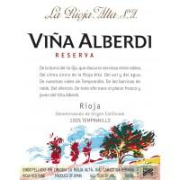 Вино La Rioja Alta Vina Alberdi Reserva, 2013 (0,75 л)