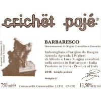 Вино Roagna Barbaresco Crichet Paje, 2010 (0,75 л)