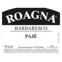 Вино Roagna Barbaresco Paje, 2013 (0,75 л)
