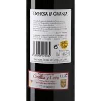 Вино Alejandro Fernandez Dehesa la Granja Cosecha, 2013 (0,75 л)