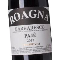 Вино Roagna Barbaresco Paje Vecchie Viti, 2013 (0,75 л)