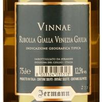 Вино Jermann Vinnae Ribolla Gialla, 2018 (0,75 л)