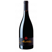 Вино Matetic Vineyards Matetic Syrah, 2013 (0,75 л)