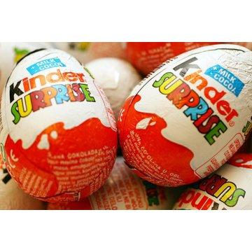 Шоколадное яйцо Kinder Surprise (Венгрия), 20 г