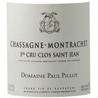 Вино Domaine Paul Pillot Chassagne-Montrachet Premier Cru Clos Saint Jean, 2017 (0,75 л)