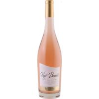 Вино Brotte Cotes du Rhone Rose Paradis (0,75 л)