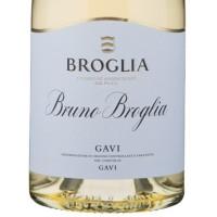 Вино Broglia Gavi di Gavi Bruno Broglia, 2017 (0,75 л)
