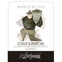 Вино I Stefanini Monte di Fice, 2017 (0,75 л)