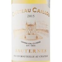 Вино Chateau Caillou, 2015 (0,75 л)