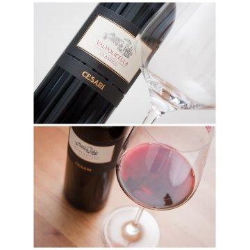 Вино Cesari Valpolicella Classico (0,75 л)