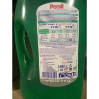 Гель для стирки Persil Professional Universal (5 л)