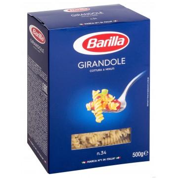 Макароны Barilla №34 Girandole Torsades (500 г)