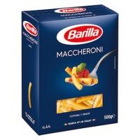 Макароны Barilla №44 Maccheroni (500 г)