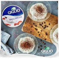 Сыр Giglio Mascarpone (500 г)