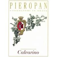 Вино Pieropan Calvarino, 2017 (0,75 л)