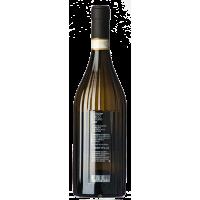 Вино Feudi di San Gregorio Cutizzi, 2018 (0,75 л)