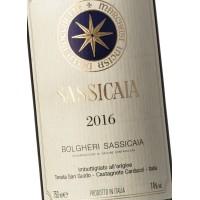 Вино Tenuta San Guido Sassicaia, 2016 (0,75 л)
