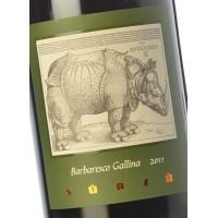 Вино La Spinetta Barbaresco Gallina, 2012 (0,75 л)