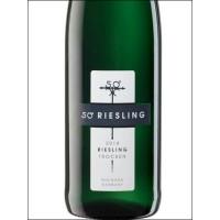 Вино 50° Riesling Trocken, 2018 (0,75 л)