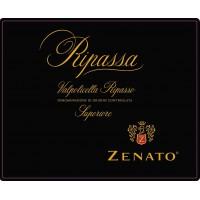 Вино Ripassa Valpolicella Ripasso Superiore, 2014 (5 л) wooden box
