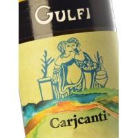 Вино Gulfi Carjcanti, 2016 (0,75 л)