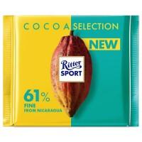 Шоколад Ritter Sport Nicaragua (100 г)