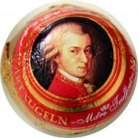 Конфеты Mozart Balls Chocolate (200 г)