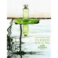 Туалетная вода Hermes Un Jardin Sur Le Nil (100 мл) ТЕСТЕР