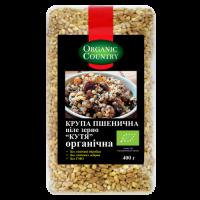 """Крупа пшеничная из яровой пшеницы твердых сортов - целое зерно """"Кутя"""" органическое, Organic Country, 400 Г"""
