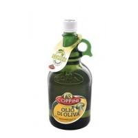 Оливковое масло Coppini Terni Olio di Oliva (1 л)