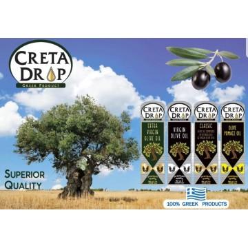 Оливковое Масло Extra Virgin Greta drop BIO (0,5 л)