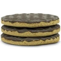 Печеньe Gullon Digestive, с шоколадом (300 г)